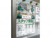 セブン-イレブン 文京水道1丁目店