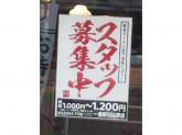 長浜ラーメン一番軒 日比野店