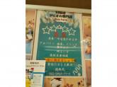 利客坊 RickFarm タピオカ専門店 BiVi藤枝店(藤枝駅前)