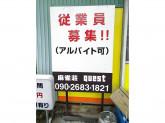 麻雀荘QUEST(クエスト)
