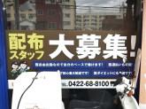 株式会社ラストワンマイル 昭島