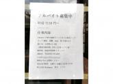 株式会社BuyJapan Atami office