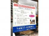 東横INN赤羽駅東口