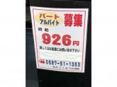 鉄板3丁目 アピタ江南西店
