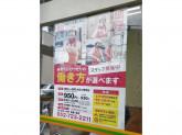 ほっかほっか亭 茶屋ヶ坂店