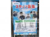 ファミリーマート 桜井薬師町店