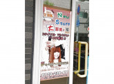 美容室TBK(ティービーケー) 綾瀬店