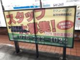 セブン-イレブン金沢中央郵便局前店