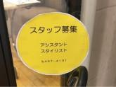 Le Soleil 浜松(ラ・ソレイル浜松)