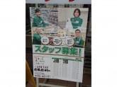 セブン-イレブン 前橋総社町店