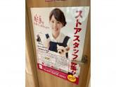 ペットスーパーWAN 六本木店