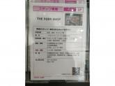 THE BODY SHOP(ザ・ボディショップ) イオンモール高崎店