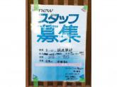 にんにくラーメン 幸ちゃん 東三国店