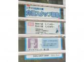 ニチイケアセンター東三国