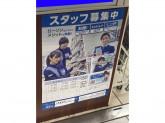 ローソン 大阪駅前第1ビル店