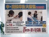 cut-A(カットエー) 大塚店