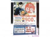 スーパーセンタートライアル 東九条店