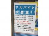 ローソン 大阪本庄東三丁目