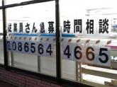 セブン‐イレブン 里庄町新庄店