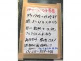 フリーマーケットm.a.m 十三店