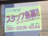 ローソンストア100 西大井五丁目店