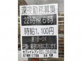 セブン-イレブン 札幌北7条西12丁目店
