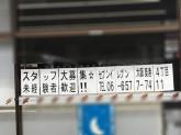 セブン-イレブン 大阪築港4丁目店
