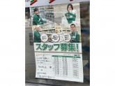 セブン-イレブン 梅田神山西店