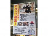 SABAR+ なんばシティ店