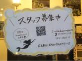 Sirena Hair Resort(シレーナ ヘアーリゾート)