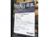 BETONES(ビトーンズ) 難波パークス店