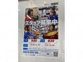 スポーツデポ 名古屋南店