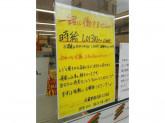 セブンイレブン武蔵野西久保2丁目店