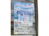 ファミリーマート 千鳥橋駅前店