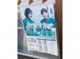 セブン-イレブン 千鳥橋駅前店
