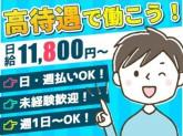 シンテイトラスト株式会社 池袋支社(7)
