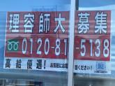 理容cut-A 扶桑店