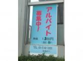 Dr.Drive(ドクタードライブ) セルフ環七大田店