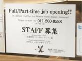 銀座 篝(ぎんざ かがり) 札幌店