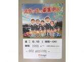 バジェットレンタカー 名古屋東店