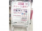 ザ・ダイソー MEGAドン・キホーテ姫路広畑店