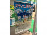 ファミリーマート 堺美原平尾店