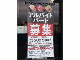 スシロー 瀬田店