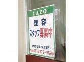 CUT SHOP LAZO(カットショップラソ) 北千里店