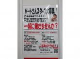 セブン-イレブン 大津膳所駅前通り店