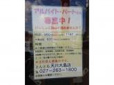 とんとら 天川大島店