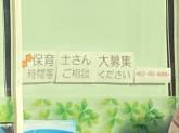 (株)Sel(セル)コーポレーション