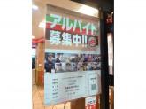 バーガーキング 野猿街道東中野店