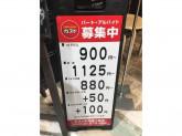 ガスト札幌狸小路店