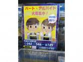 マツモトキヨシ 昭島中神町店